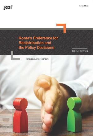 Korea's Preference for Redistribution and the Policy Decisions