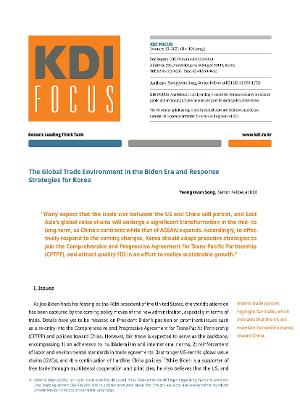 The Global Trade Environment in the Biden Era and Response Strategies for Korea image