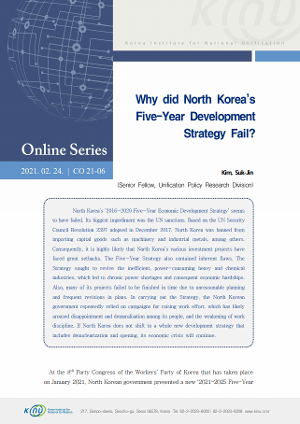 Why Did North Korea's Five-Year Development Strategy Fail?
