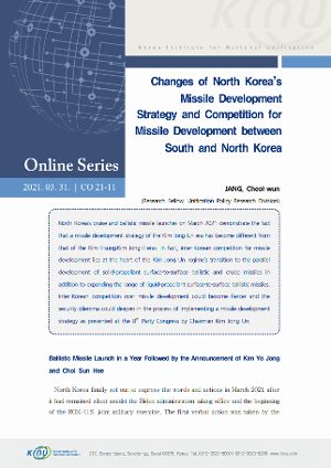 Changes of North Korea's Missile Development Strategy and Competition for Missile Development between South and North Korea