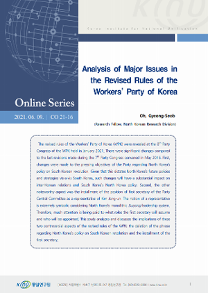 Analysis of Major Issues in the Revised Rules of the Workers' Party of Korea