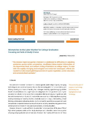 Mismatches in the Labor Market for College Graduates: Focusing on Field-of-Study Choice image
