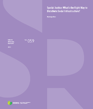[KRIHS SPECIAL REPORT 59] Spatial Justice: What's the Right Way to Distribute Social Infrastructure?