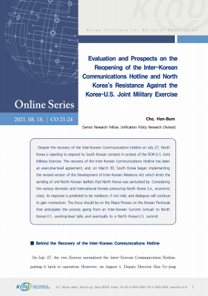 Evaluation and Prospects on the Reopening of the Inter-Korean Communications Hotline and North Korea's Resistance Against the Korea-U.S. Joint Military Exercise