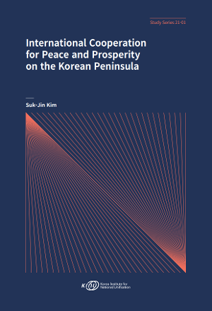 International Cooperation for Peace and Prosperity on the Korean Peninsula