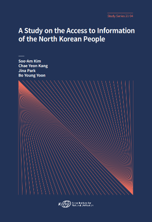 A Study on the Access to Information of the North Korean People